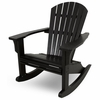 POLYWOOD® SeaShell Rocking Chair  -  Temporarily Out of Stock