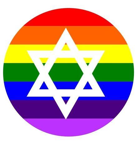 Jewish Pride White Button