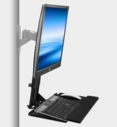 Mount-It! VESA Compatible, Monitor & Keyboard Wall Mount - MI-7915