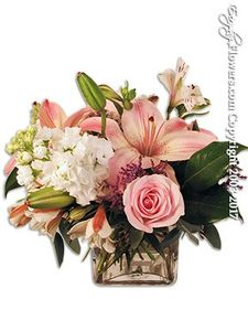 South Coast Global Medical Center Flower Delivery