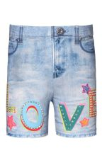 Baby Sara Biker Shorts with Rhinestones