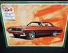 AMT 1098/12     --     '66 Mercury Super Street    /  Stock-Street Rod-Drag   1:25