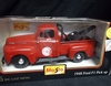 Maisto 31935    ---     1948 Ford F-1 Pick-Up  / Red Crown Gasoline    1:25