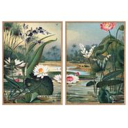 Water Plants Wall Art - S/2