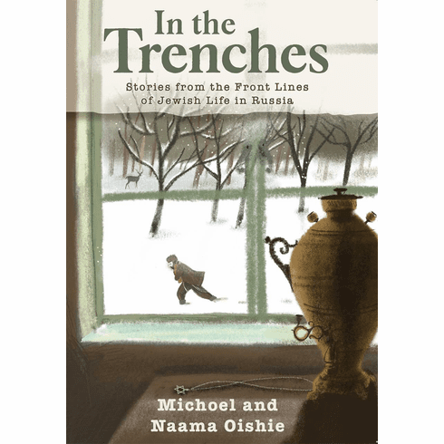 Pre-order: In the Trenches