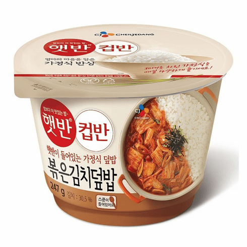 Hatban Cooked White Rice with Stir-Fried Kimchi 8.65oz(247g)