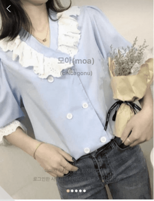Lace kara blue blouse