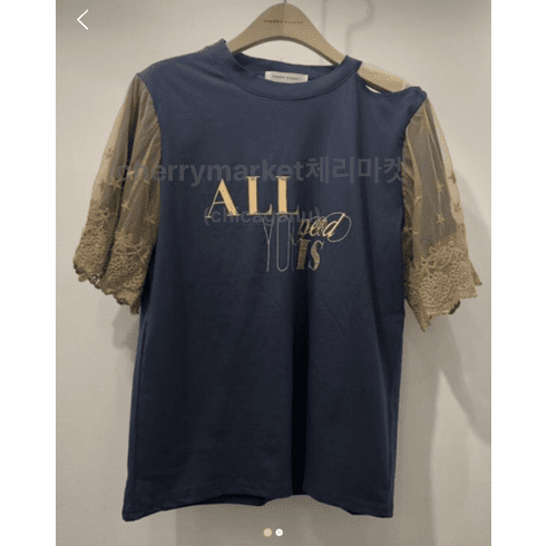 Lace sleeve T