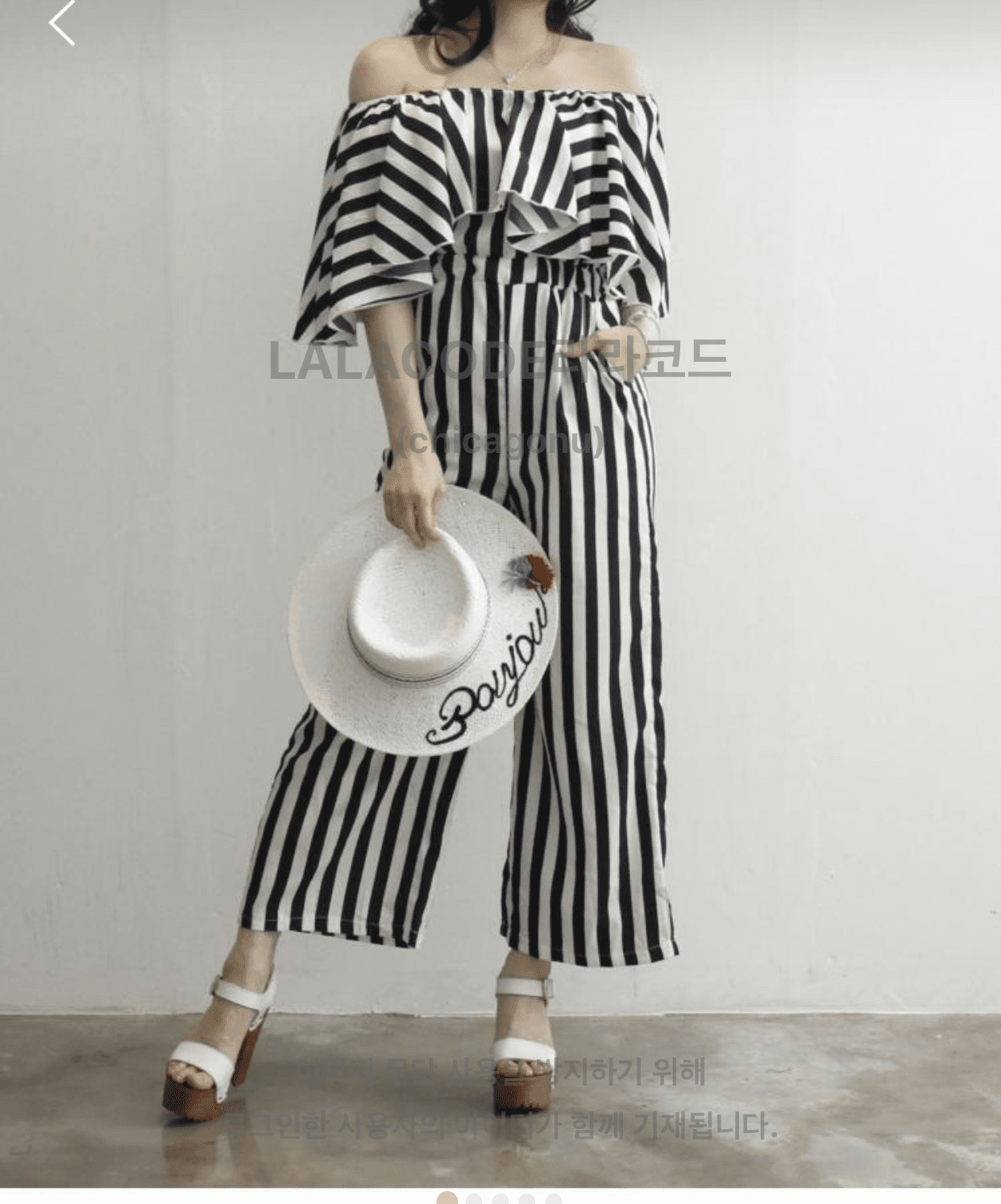 Stripe jumper suit