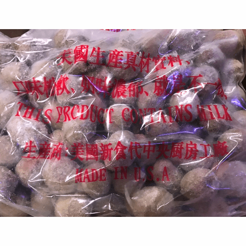 Beef Ball with Pork Filling <br/>&#28748;&#28271;&#29275;&#32905;&#20024; 5lbs