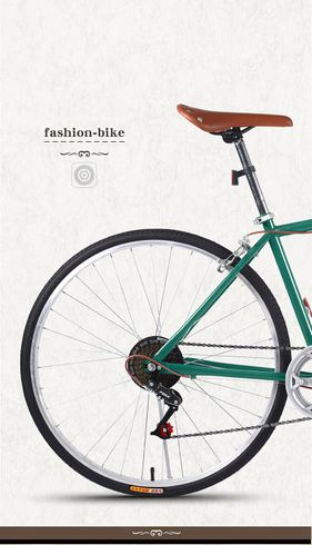 Road Bike 26 inch Retro Variable Speed Light Bicycle Commuter Vintage Adult Student Men And Women Selling