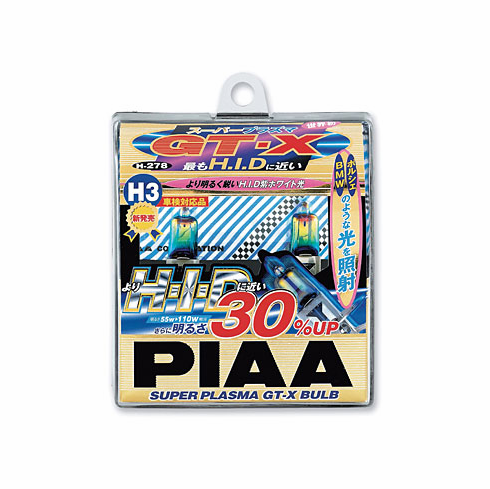 PIAA H3 Super Plasma Gt-X Twin Pack Bulbs Part # 15955