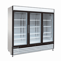 Maxx Cold Refrigerated Merchandisers