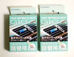 Eikosha Air Spencer JDM Giga Giga2 Air Freshener Refill 2 Pack White Musk T-99