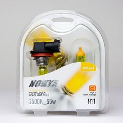 Nokya H11 Hyper Yellow Car Light Bulb (Stage 1) NOK7618 - click to enlarge