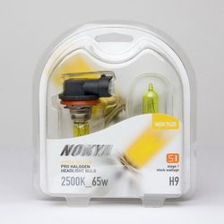 Nokya H9 Hyper Yellow Car Light Bulb (Stage 1) NOK7625 - click to enlarge