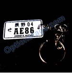 NRG Official (AE86) License Plate Keychain