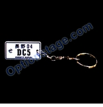 NRG Official (DC5) License Plate Keychain
