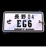 NRG Official (EG6) License Plate Keychain