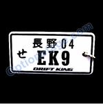 NRG Official (EK9) License Plate Keychain