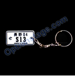 NRG Official (S13) License Plate Keychain