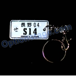 NRG Official (S14) License Plate Keychain