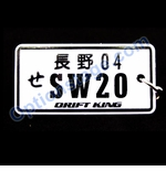 NRG Official (SW20) License Plate Keychain