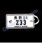 NRG Official (Z33) License Plate Keychain
