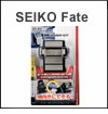 SEIKO Fate JDM (Black) MP3 / Cellular Phone Car Holder (Part: EC-93)