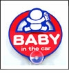 """SEIWA """"Baby In The Car"""" Red Round Suction Cup Safety Sign (Part: W470)"""