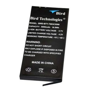 BIRD-BTY-TMI3C, Lithium-Ion Battery Pack (SK-200-TC)