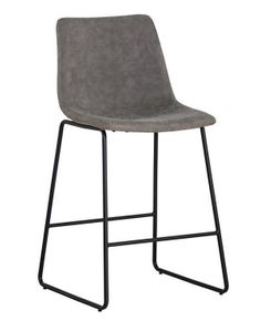 Vegan Leather Counter Stool - Grey