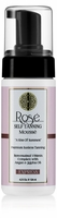 Rose Self Tanning Mousse (2 Hour Express) + FREE TANNING MITT