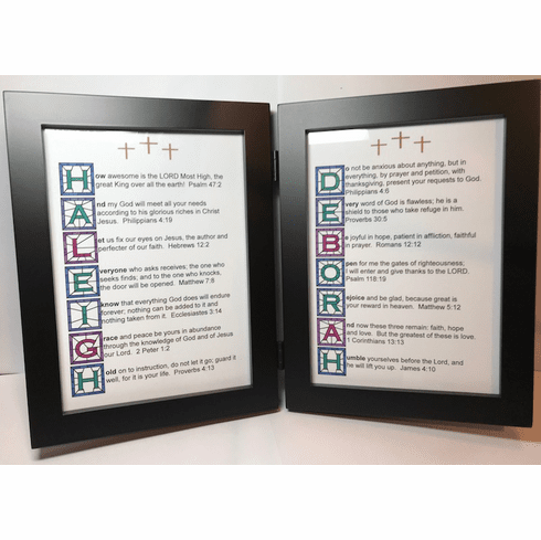 Stained Glass 5x7 Double Frame with 2 Name Your Verse
