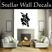 DRAGON DRAGONS VINYL WALL DECAL STICKERS DragonCF8304 SWD