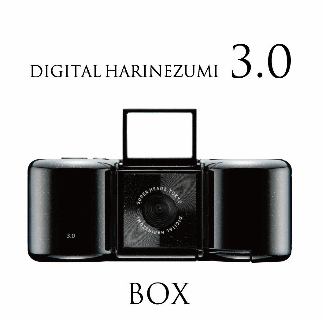 Digital Harinezumi 3 -Special Edition- Hedgehog 3 Black Box Set DH3