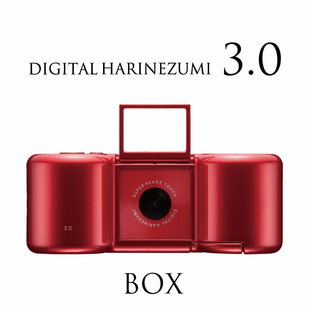 Digital Harinezumi 3 -Special Edition- Hedgehog 3 Red Box Set DH3
