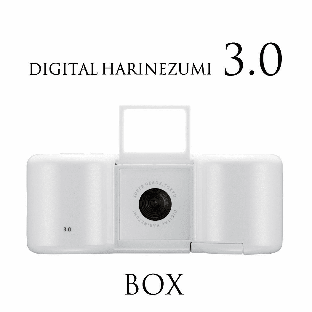Digital Harinezumi 3 -Special Edition- Hedgehog 3 White Box Set DH3