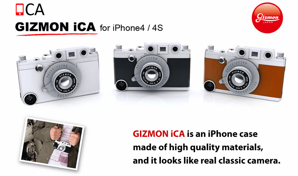 Gizmon ICA IPhone Case for IPhone 4/4S
