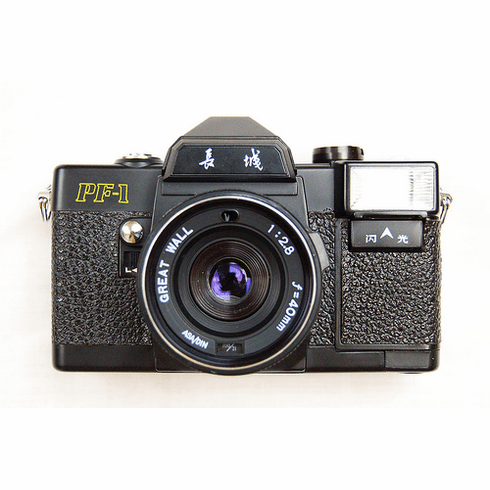 Hipstermatic Great Wall PF-1 35mm SLR Camera w/ 40mm f2.8 Lens