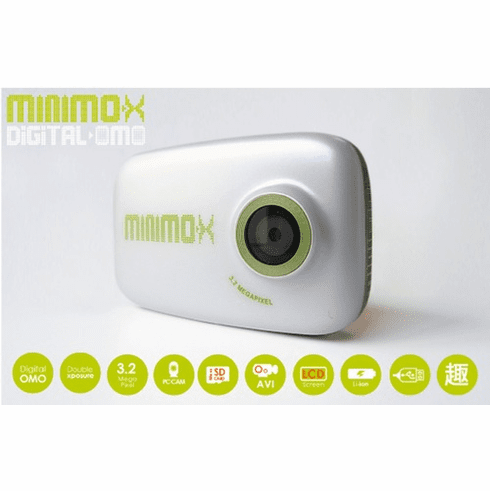 Minimo-X Digital Keychain Camera