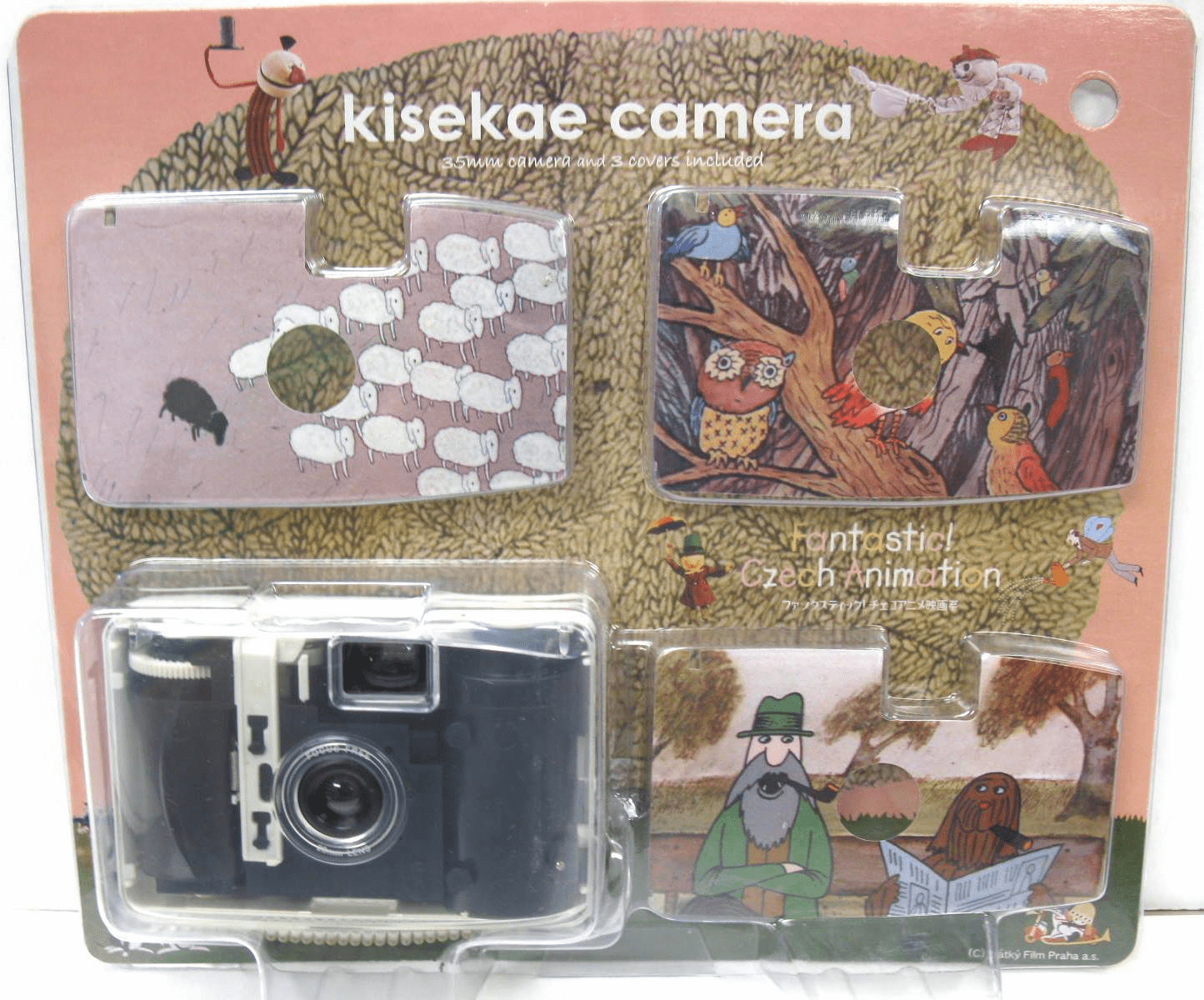 Powershovel Kisekae Dress Up Camera Superheadz Czech Animation