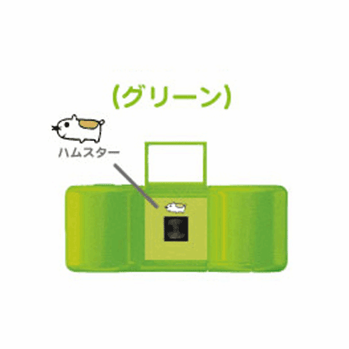Superheadz Digital Harinezumi 2+++ (TRIPLE PLUS) GREEN Hamster