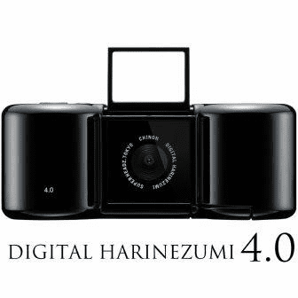 Superheadz Digital Harinezumi 4 Chinon DH4