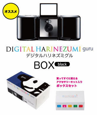 Superheadz Digital Harinezumi Guru - Black - Special Edition- BOX SET