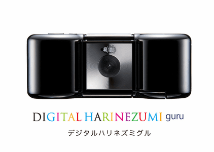 Superheadz Digital Harinezumi2 +++ GURU - Special Edition