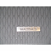 2019 2020 Mazda 3 All Weather Floor Mats - Low Wall BCKAV0350A