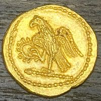 Ancient Roman Gold Stater of Brutus-KOSON