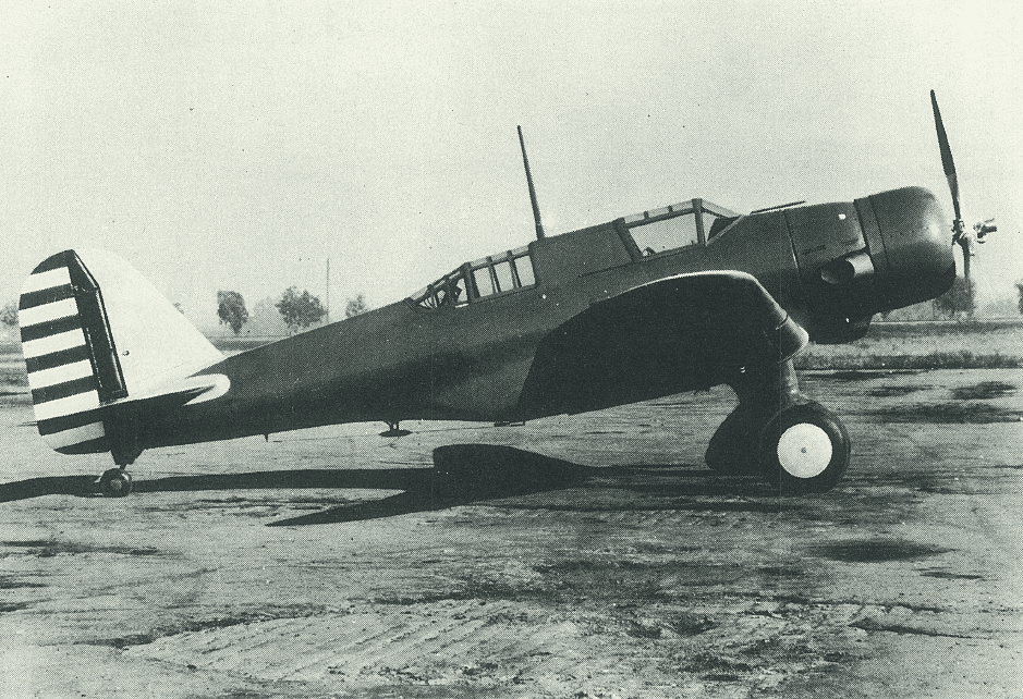 A-17 Nomad