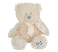 "Baby Ganz My First Teddy Bear 8"" - Cream"